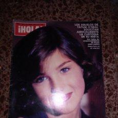 Coleccionismo de Revista Hola: HOLA NUM 1744 28 ENERO 1978. TATUM O NEAL. MARIA LUISA MERLO. Lote 211562952