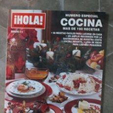 Coleccionismo de Revista Hola: HOLA NÚMERO ESPECIAL COCINA MÁS DE 190 RECETAS. Lote 212684578