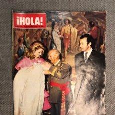 Coleccionismo de Revista Hola: HOLA. REVISTA DE SOCIEDAD NO.1479, BAUTIZÓ DEL PRIMOGÉNITO DE LOS DUQUES DE CÁDIZ. Lote 213165142