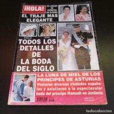 Coleccionismo de Revista Hola: REVISTA HOLA Nº3123 - 2004 - TODOS LOS DETALLES DE LA BODA DEL SIGLO. Lote 214046662