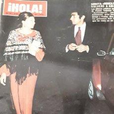 Coleccionismo de Revista Hola: REVISTA HOLA! 1972. ELECCIÓN MAJA INTERNACIONAL. Lote 214135936