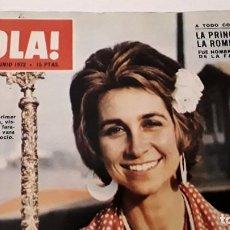 Coleccionismo de Revista Hola: REVISTA HOLA! 1972. CARMINA ORDÓÑEZ Y PAQUIRRI. Lote 214265802