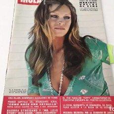 Coleccionismo de Revista Hola: REVISTA HOLA! 1972. MARISOL. Lote 214296101