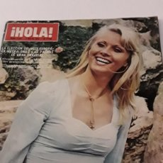 Coleccionismo de Revista Hola: REVISTA HOLA! 1974. ELECCIÓN MISS EUROPA MASPALOMAS. Lote 214296515