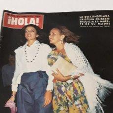 Coleccionismo de Revista Hola: REVISTA HOLA! 1974. MERCEDES GONZÁLEZ CORT. Lote 214297280