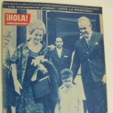 Coleccionismo de Revista Hola: REVISTA HOLA Nº 918 1962 LA CHUNGA ESTREMECE PARIS ,KIM NOVAK - MUSEO MAGDA HISTORIA DEL PER. Lote 214795420