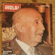 Coleccionismo de Revista Hola: REVISTA ESPECIAL FRANCO HA MUERTO. Lote 215304150