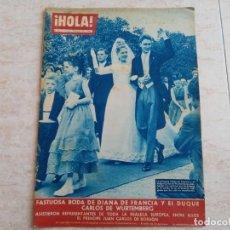 Coleccionismo de Revista Hola: HOLA 831.AÑO 1960.BODA DE DIANA Y CARLOS.J.C. DE BORBON SOFIA LOREN ETC... Lote 215517580