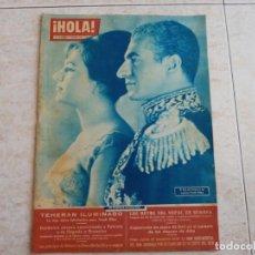 Coleccionismo de Revista Hola: HOLA 844, AÑO 1960.SHA DE PERSIA Y FARAH DIBA.BALDUINO Y FABIOLA.MONACO.DALI.ETC... Lote 215518113