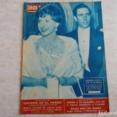 Coleccionismo de Revista Hola: HOLA 861, AÑO 1961.MARGARITA.CACERIA EN EL PARDO.BELGICA.SORAYA ETC.. Lote 215528533