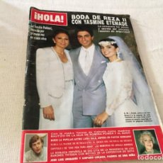 Coleccionismo de Revista Hola: REVISTA HOLA 1986 ROMINA POWER AL BANO TERESA DE CALCUTA URIBARRI MARTINEZ BORDIU AGUSTIN PANTOJA. Lote 215990871