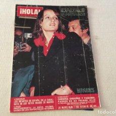Coleccionismo de Revista Hola: REVISTA HOLA 1974 LADY JANE CABALGATA REYES MADRID RAFFAELLA CARRA OPERA DON QUIJOTE FALLAS VALENCIA. Lote 216612107