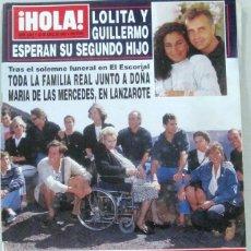 Collectionnisme de Magazine Hola: HOLA - Nº 2541 - 22 ABRIL 1993 - REVISTA. Lote 217336916