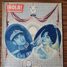 Coleccionismo de Revista Hola: HOLA LA BODA DEL SHA DE PERSIA CON FARAH DIBA ENERO DE 1960. Lote 218314483