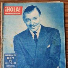 Coleccionismo de Revista Hola: HOLA Nº 848 - 1960 - MURIO EL REY DE HOLLYWOOD CLARK GABLE. Lote 218315978
