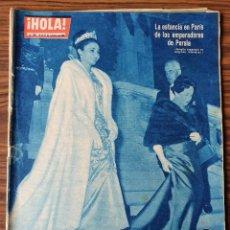 Coleccionismo de Revista Hola: HOLA Nº 895 - 1961 - ESTANCIA EN PARIS DE LOS EMPERADORES DE PERSIA. Lote 218316296