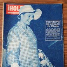Coleccionismo de Revista Hola: HOLA Nº 768 1959. LOS PRINCIPES DE MONACO EN ESPAÑA. Lote 218317222