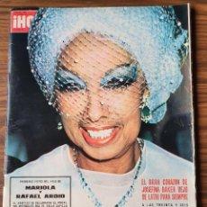 Collezionismo di Rivista Hola: HOLA Nº 1600 .- ABRIL DE 1975 - JOSEFINA BAKER EN PORTADA. Lote 218402128