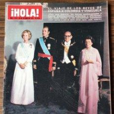 Coleccionismo de Revista Hola: REVISTA HOLA Nº 1679 -OCTUBRE 1976- EL VIAJE DE LOS REYES DE ESPAÑA A COLOMBIA Y VENEZUELA. Lote 218405083