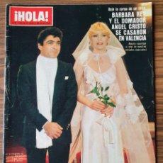 Coleccionismo de Revista Hola: REVISTA HOLA Nº 1848 - ENERO 1980 - BODA DE BARBARA REY Y ANGEL CRISTO. Lote 218405871