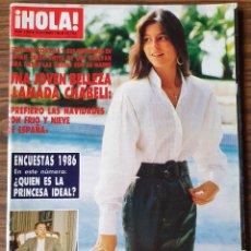 Coleccionismo de Revista Hola: REVISTA HOLA Nº 2209 DICIEMBRE 1986. CHABELI. DUQUE DE CADIZ. ANA ALICIA. MARGARITA DE INGLATERRA. Lote 218406453