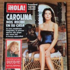 Coleccionismo de Revista Hola: REVISTA HOLA Nº 2267 AÑO 1988. CAROLINA DE MONACO. SUSAN SULLIVAN. BERTIN OSBORNE. Lote 218407352