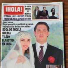Coleccionismo de Revista Hola: REVISTA HOLA Nº 2646 - ABRIL 1995 - BODA ANGELA MOLINA , CARMEN ORDOÑEZ , JESULIN DE UBRIQUE,. Lote 218419950