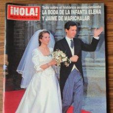 Coleccionismo de Revista Hola: REVISTA HOLA Nº 2642 - MARZO 1995 - LA BODA DE INFANTA ELENA Y JAIME DE MARICHALAR. Lote 218423003