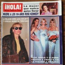 Coleccionismo de Revista Hola: REVISTA HOLA Nº 2634, FEBRERO 1995. ROSE KENNEDY, MARIA JIMENEZ, MIRIAM DIAZ AROCA, ROCIO JURADO. Lote 218423328