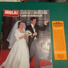 Coleccionismo de Revista Hola: HILA 2642 AÑO 1995 BODA INFANTA ELENA Y JAIME MARICHALAR/ JOYAS/ PRÍNCIPE GUILLERMO ECT VER FOTOS. Lote 218575302