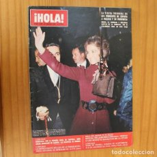 Collectionnisme de Magazine Hola: HOLA 1439, MARZO 1972. PRINCESA SOFIA, FRANCO NERO, IMELDA MARCOS, GRACIA DE MONACO.... Lote 218949965