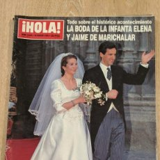 Coleccionismo de Revista Hola: REVISTA HOLA «BODA INFANTA ELENA». Lote 219430421