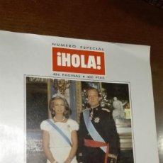 Coleccionismo de Revista Hola: NUMERO ESPECIAL DE ¡HOLA! BODAS DE PLATA DE LOS REYES. Lote 220985256