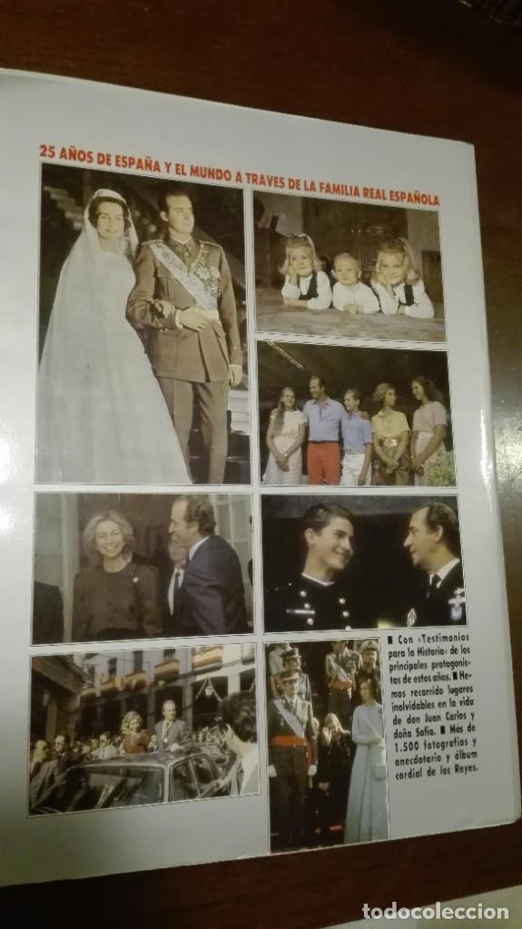 Coleccionismo de Revista Hola: Numero especial de ¡Hola! Bodas de plata de los reyes - Foto 2 - 220985256