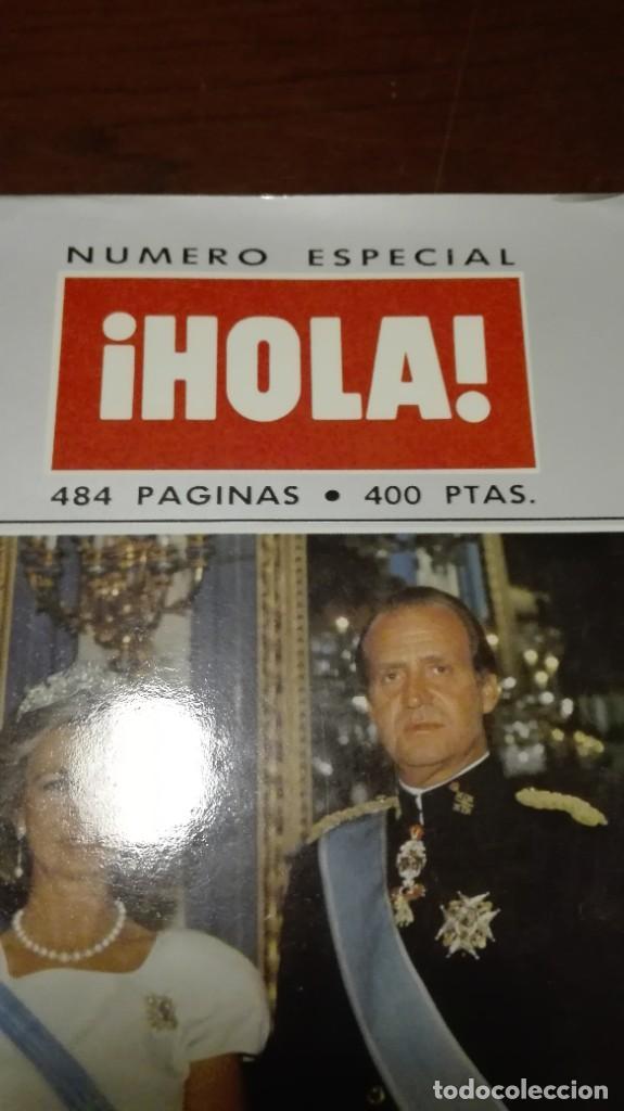 Coleccionismo de Revista Hola: Numero especial de ¡Hola! Bodas de plata de los reyes - Foto 3 - 220985256
