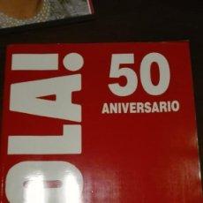 Coleccionismo de Revista Hola: TOMO 50 ANIVERSARIO REVISTA HOLA. Lote 220985658