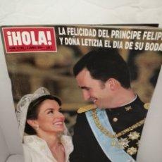 Coleccionismo de Revista Hola: REVISTA HOLA, NUM. 3122, 3 JUNIO 2004: BODA PRÍNCIPE FELIPE Y DOÑA LETICIA. Lote 221368291