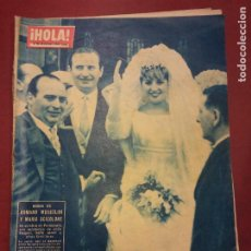 Coleccionismo de Revista Hola: REVISTA HOLA. Nº 915. MARZO 1962. BODA DE ROMANO MUSSOLINI Y MARIA SCICOLONE. Lote 221572295