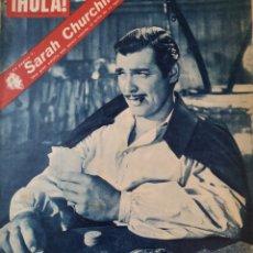 Coleccionismo de Revista Hola: REVISTA HOLA DIC 1950. Lote 221980548