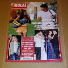 Coleccionismo de Revista Hola: HOLA NÚM 3.610. OCTUBRE 2013. FAMILIA REAL, FIESTA MÁS GLAMUROSA, ANA BOYER..... Lote 222188515