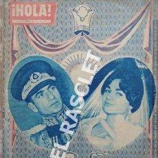 Coleccionismo de Revista Hola: ANTIGÜA REVISTA HOLA - DEL 1 DE ENERO DE 1960 - BODA DEL SHA DE PERSIA CON FARAH DIBA. Lote 222474612