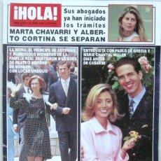 Collectionnisme de Magazine Hola: HOLA - Nº 2655 - 29 JUNIO 1995 - REVISTA. Lote 222656098