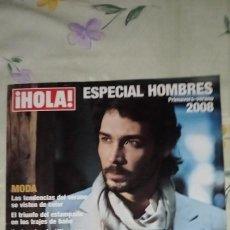 Coleccionismo de Revista Hola: REVISTA HOLA ESPECIAL HOMBRE VERANO 2008 TORERO SEBASTIÁN PALOMO. Lote 223709278