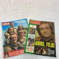 Coleccionismo de Revista Hola: LOTE DE REVISTAS HOLA Y SEMANA FÉLIX RODRÍGUEZ DE LA FUENTE 1980. Lote 223988745