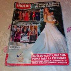 Coleccionismo de Revista Hola: REVISTA HOLA NÚM 3.612 - OCTUBRE 2013. MARÍA COLONQUES.. Lote 224480462