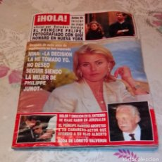 Coleccionismo de Revista Hola: REVISTA HOLA NÚM 2.675 - NOVIEMBRE 1995. PRÍNCIPE FELIPE, NINA. Lote 224562715
