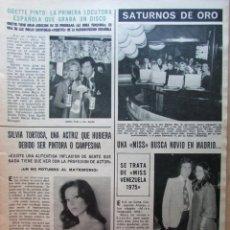 Coleccionismo de Revista Hola: RECORTE REVISTA HOLA Nº 1637 1976 SILVIA TORTOSA, ODETTE PINTO, MISS VENEZUELA CONCEPCION ALONSO. Lote 226374740