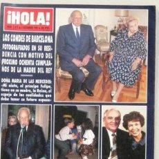 Collectionnisme de Magazine Hola: HOLA - Nº 2412 - 1 NOVIEMBRE 1990 - REVISTA. Lote 226489125