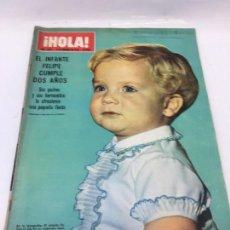 Coleccionismo de Revista Hola: ¡HOLA! Nº 1329 - 14 DE FEBRERO DE 1970. Lote 226904080