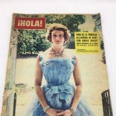 Collezionismo di Rivista Hola: ¡HOLA! - Nº 974 - 27 DE ABRIL DE 1963 - BODA ALEJANDRA KENT CON ANGUS OGILVY - LOS KENNEDY PAPAS. Lote 226955895